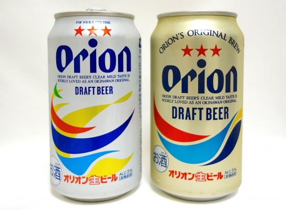 orionn