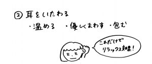 IMG_7443