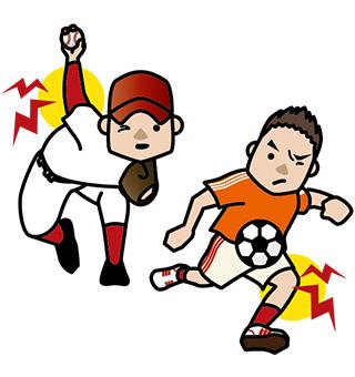 スポーツ障害1